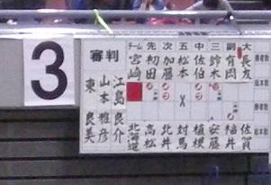 0429miya-hokkaido.jpg