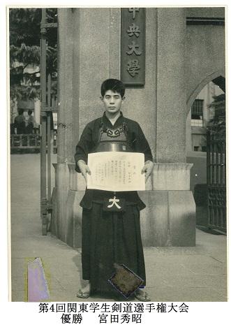 1958miyata_kanto.jpg