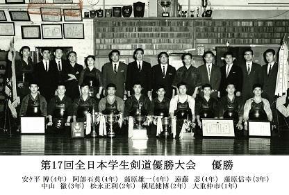 1969yuzawa.jpg
