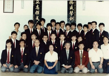1985taiwan1.jpg