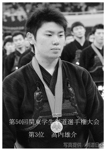2004takauchi.jpg