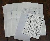200805222216000.jpg