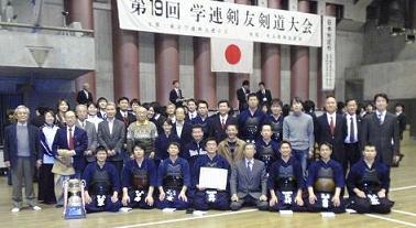 2008_kantoOBs.JPG