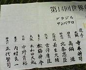 200909281045000.jpg