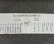 200909281048000.jpg