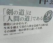 201002212356000.jpg