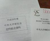 2011soukai.jpg