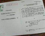 201202020003000.jpg