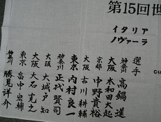 2012sekai.jpg