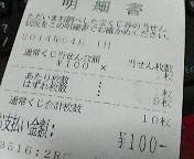 201404120027000.jpg