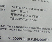 201407240143000.jpg