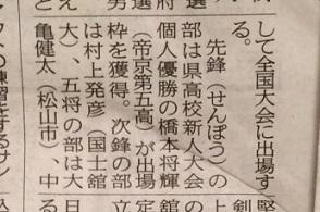 2015fukui4.JPG.jpg
