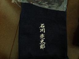 2015ishikawashinai.jpg
