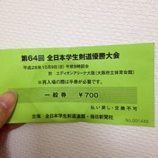 201610099.jpg