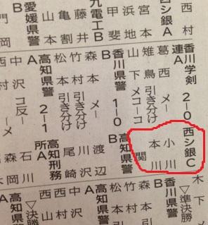 20170604mirei3.JPG