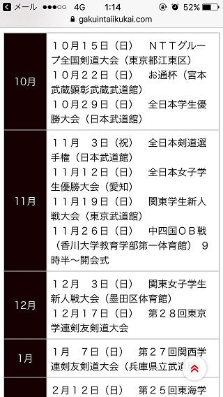20171013.jpg