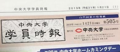 20190131.jpg