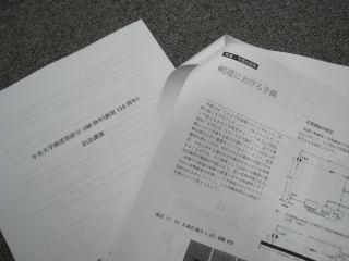DSCN0370.JPG