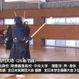 2020panadaichi.jpg