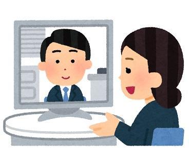 business_online_syoudan_uchiawase_enomoto.jpg