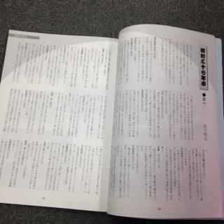 futoku37.jpg