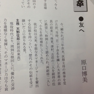 futoku371.jpg