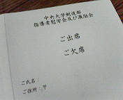 henshin.jpg