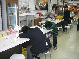 ichihara043.jpg
