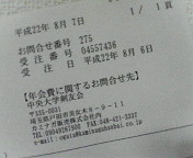 imagekaihi.jpg