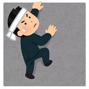 kabe_norikoeru_challenge_man.jpg