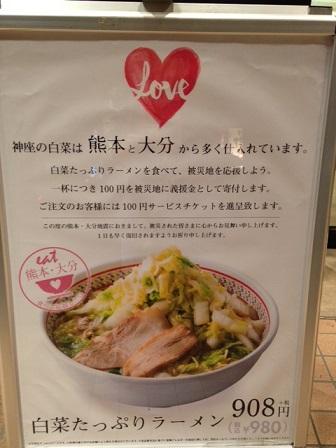 kamikura2.JPG