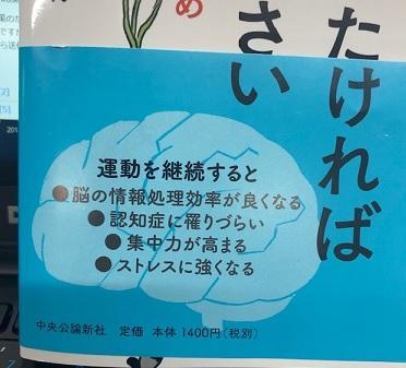 karadawoyokusitakereba1.jpg