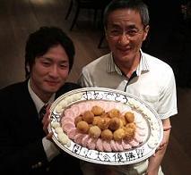matsuzaki.jpg