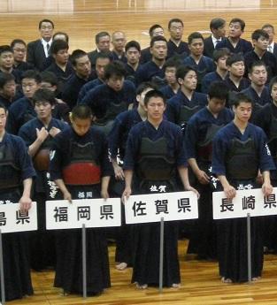 nagasaki_saga.jpg