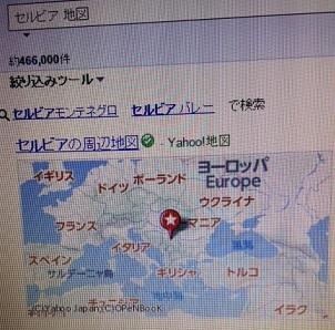serbia_map.JPG