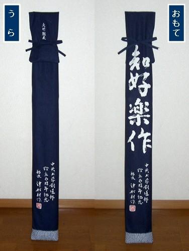 shinai01.jpg