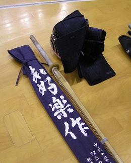 shinaibukuro_shinji.jpg