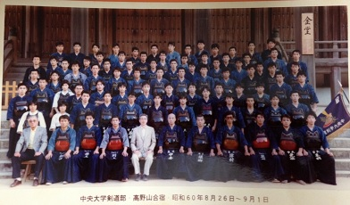 wakayamagassyuku2.JPG