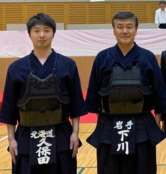 第61回東北・北海道対抗剣道大会 - 中央大学剣友会